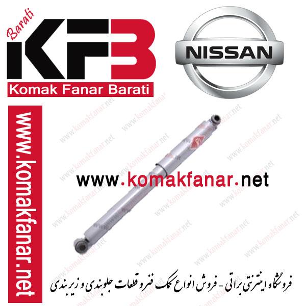 کمک فنر گازی نیسان