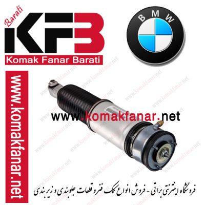 کمک فنر BMW F02
