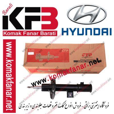کمک فنر گازی هیوندا IX35